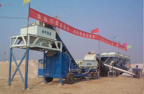 陆德YWCB300B稳定土厂拌设备