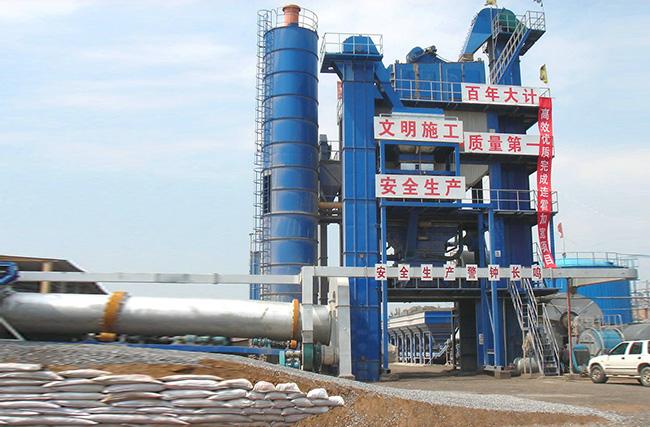 陆德ZLB160上置式厂拌热再生高清图 - 外观