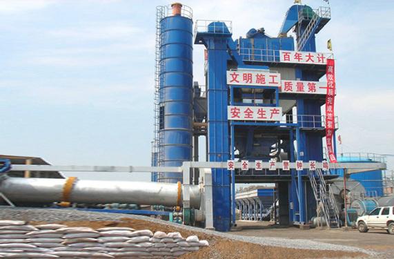 陆德ZLB160上置式厂拌热再生