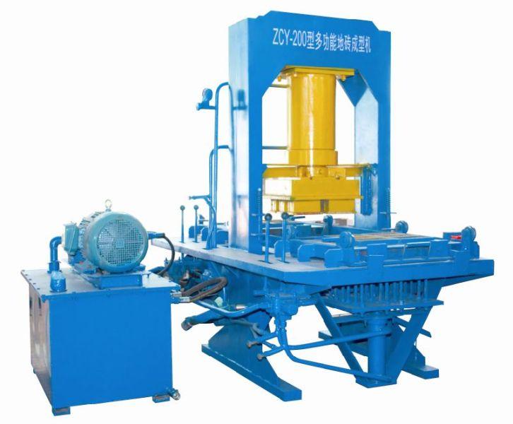 中材建科ZCY-200型多功能地砖生产线