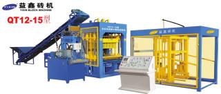 益鑫QT12-15全自动混凝土砌块成型机砖机