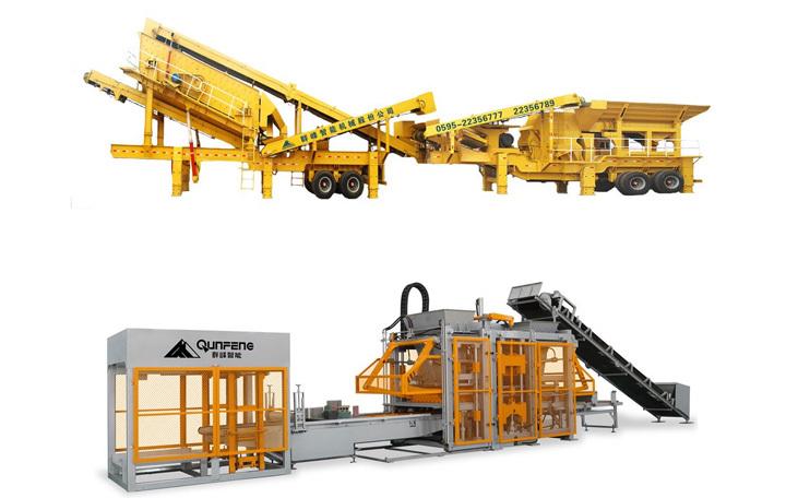 群峰机械移动式建筑垃圾制砖生产线