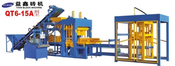 益鑫QT6-15A全自动混凝土砌块成型机砖机