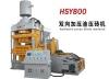 虎鼎机械HSY800T静压砖机
