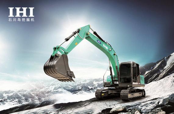 石川島135NS挖掘機