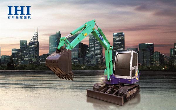 石川岛55NSL挖掘机