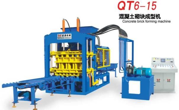 虎鼎机械QT6-15砌块成型机