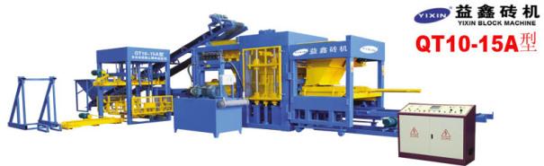 益鑫QT10-15A全自动混凝土(双布料彩布)砌块成型机
