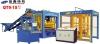 益鑫QT9-15全自动混凝土砌块成型机