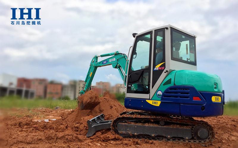 石川岛40NS挖掘机