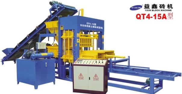益鑫QT4-15A全自动混凝土砌块成型机