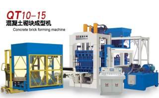 虎鼎机械QT10-15砌块成型机