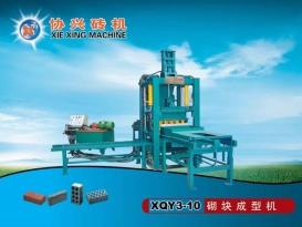 协兴XQY3-10免烧砖机