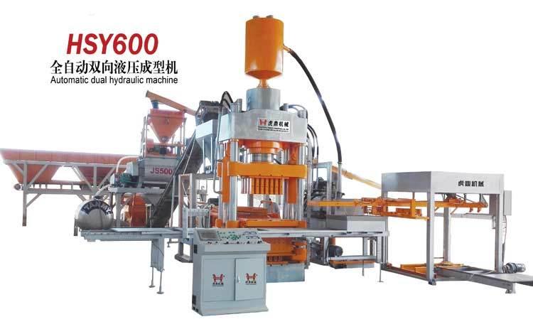 虎鼎机械HSY600T液压制砖机 静压砖机