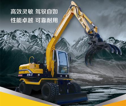 星万通WT90-3T轮式蔗木拾装机