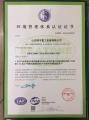 明宇通过ISO14001环境管理体系认证