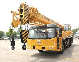 森源重工SMQ5241JQZ 16吨汽车起重机
