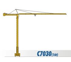 川建C7030(16t)水平臂塔式起重机