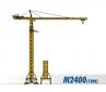 川建M2400(100t)水平臂塔式起重机