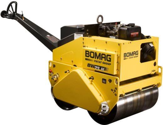 宝马格BW 75 H小型压路机