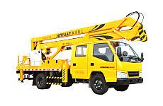 森源重工SMQ5061JGKS(16米)型高空作业车
