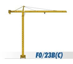 川建F0/23B(C)水平臂塔式起重机