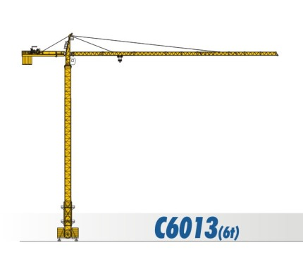 川建C6013(6t)水平臂塔式起重机