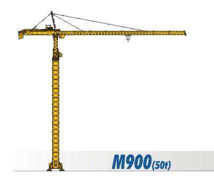 川建M900(50t)水平臂塔式起重机