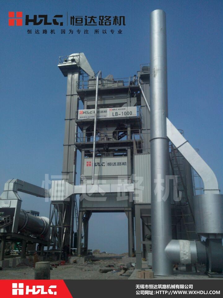 恒达路机LB-1000型沥青混合料搅拌设备高清图 - 外观
