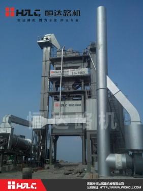 恒达路机LB-1000型沥青混合料搅拌设备