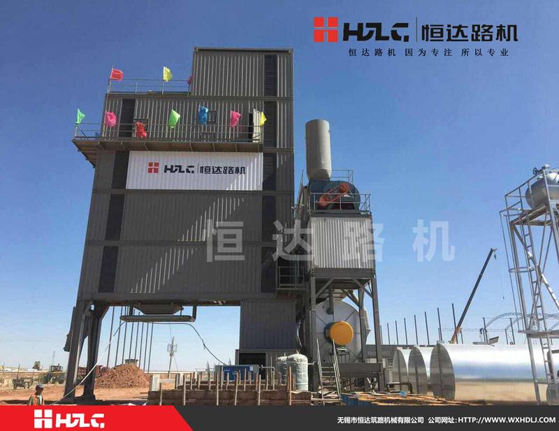恒达路机JLB系列集装箱式沥青混合料搅拌设备高清图 - 外观