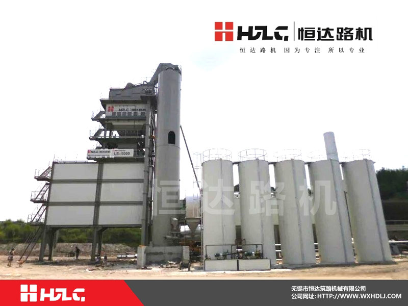 恒达路机LB-5000型沥青混合料搅拌设备高清图 - 外观