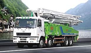 华菱星马AH5290THB-39米混凝土泵车