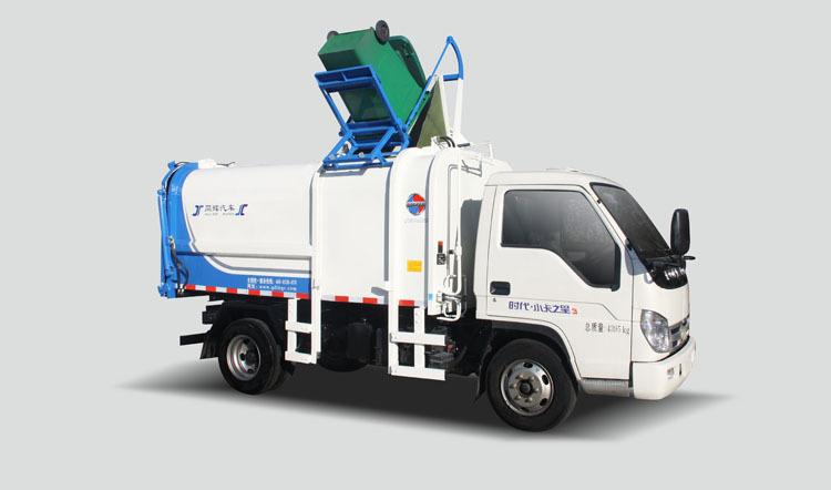 同辉汽车QTH5042ZZZ7方福田侧装挂桶垃圾车
