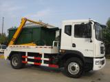 同辉汽车QTH5160ZBS7方东风底盘摆臂式垃圾车