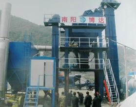 博达重工LB1000型强制式沥青搅拌设备高清图 - 外观