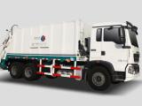 同辉汽车QTH5253ZYS20方豪沃底盘压缩式垃圾车