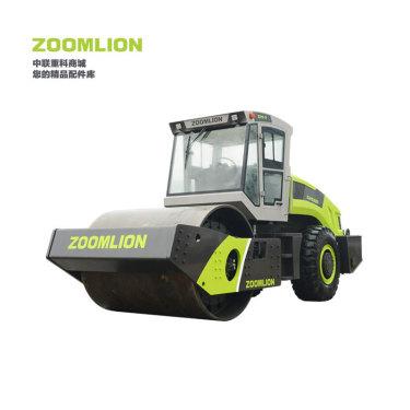中联重科ZRS320E全液压单钢轮振动压路机