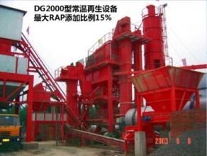 德基机械废旧沥青混合料再生利用搅拌设备高清图 - 外观