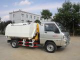 同辉汽车QTH5032ZXX3方驭菱底盘车厢可卸垃圾车