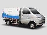 同辉汽车QTH5031ZLJ自卸式垃圾车