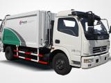 同辉汽车QTH5085ZYS7方天然气(CNG)后装压缩式垃圾车