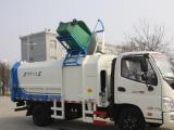同辉汽车QTH5073ZZZA(带推板)9方奥铃侧装挂桶垃圾车
