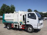 同辉汽车QTH5074ZZZA(带推板)东风9方侧装挂桶垃圾车