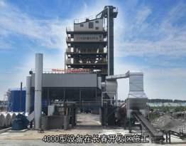 无锡环球QLB-4000沥青混合料搅拌设备