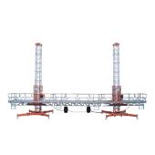 鼎力MCWP2700T導架爬升式高空作業平臺(雙桅)