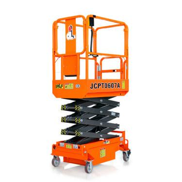 鼎力JCPT0607A移动剪叉式高空作业平台