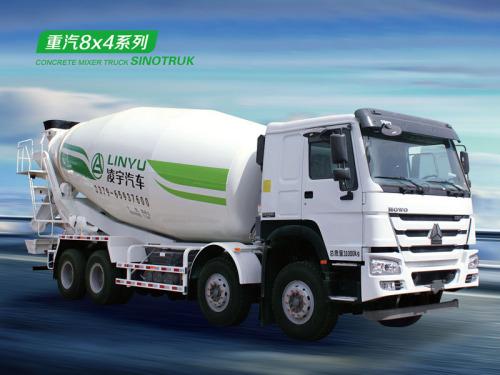 凌宇汽车CLY5313GJB32E5N搅拌运输车