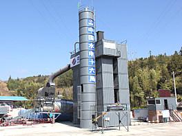 江苏意玛CSM320型集装箱式沥青混凝土拌合站