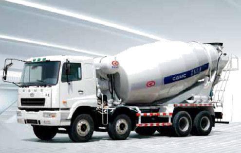 华菱星马AH5310GJB4L5搅拌运输车